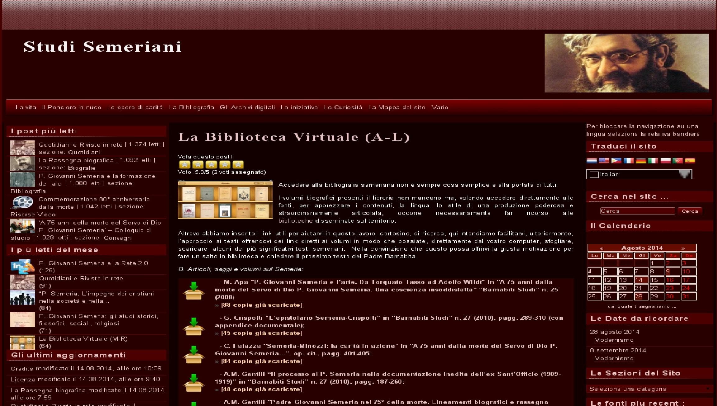Studi Semeriani: archivio
